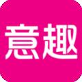 意趣下载最新版_意趣app免费下载安装