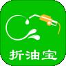 折油宝下载最新版_折油宝app免费下载安装