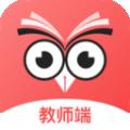 知惠教师下载最新版_知惠教师app免费下载安装