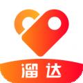 溜达客下载最新版_溜达客app免费下载安装