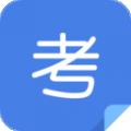 大牛自考下载最新版_大牛自考app免费下载安装