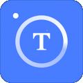 文字识别神器下载最新版_文字识别神器app免费下载安装