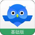 智慧商贸进销存免费版下载最新版_智慧商贸进销存免费版app免费下载安装