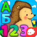 森林俄语字母表下载最新版_森林俄语字母表app免费下载安装