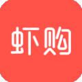 虾购下载最新版_虾购app免费下载安装