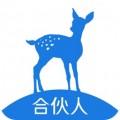 小鹿茶合伙人下载最新版_小鹿茶合伙人app免费下载安装