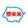 攒米米下载最新版_攒米米app免费下载安装