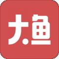 大鱼新零售下载最新版_大鱼新零售app免费下载安装