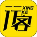 行客下载最新版_行客app免费下载安装