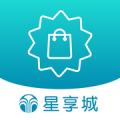 星享城下载最新版_星享城app免费下载安装
