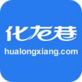 化龙巷下载最新版_化龙巷app免费下载安装
