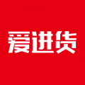 爱进货下载最新版_爱进货app免费下载安装