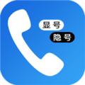 高清网络电话下载最新版_高清网络电话app免费下载安装
