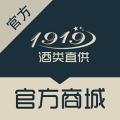 1919酒类商城下载最新版_1919酒类商城app免费下载安装