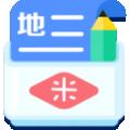 米缸高中地理下载最新版_米缸高中地理app免费下载安装