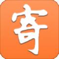 乙寄下载最新版_乙寄app免费下载安装