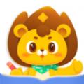 乐小狮下载最新版_乐小狮app免费下载安装