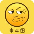 Biu斗图表情包下载最新版_Biu斗图表情包app免费下载安装