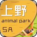 上海野生动物园下载最新版_上海野生动物园app免费下载安装