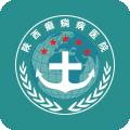 陕西癫痫病医院下载最新版_陕西癫痫病医院app免费下载安装