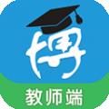 博乐学教师端下载最新版_博乐学教师端app免费下载安装