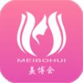 美博会下载最新版_美博会app免费下载安装