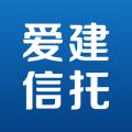 爱建信托下载最新版_爱建信托app免费下载安装