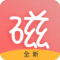 磁力宅下载最新版_磁力宅app免费下载安装