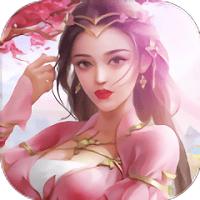 一梦仙途最新版下载_一梦仙途最新版手游最新版免费下载安装