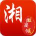 湘微商城下载最新版_湘微商城app免费下载安装