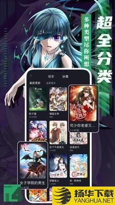 啪哩啪哩下载最新版_啪哩啪哩app免费下载安装