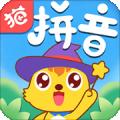 猫小帅拼音下载最新版_猫小帅拼音app免费下载安装