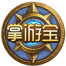 炉石传说掌游宝app下载_炉石传说掌游宝app手游最新版免费下载安装