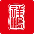 祥鹏惠下载最新版_祥鹏惠app免费下载安装