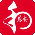 万物行下载最新版_万物行app免费下载安装