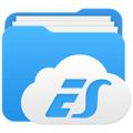 es文件管理器下载最新版_es文件管理器app免费下载安装