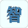 智选信息下载最新版_智选信息app免费下载安装