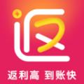 返利省钱下载最新版_返利省钱app免费下载安装