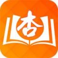 杏书宝典下载最新版_杏书宝典app免费下载安装