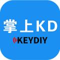 掌上KD下载最新版_掌上KDapp免费下载安装