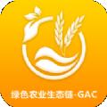 GAC绿色生态下载最新版_GAC绿色生态app免费下载安装