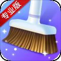 爱清理管家下载最新版_爱清理管家app免费下载安装