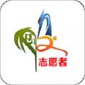 志愿白城下载最新版_志愿白城app免费下载安装