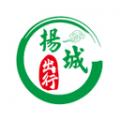 扬城出行下载最新版_扬城出行app免费下载安装