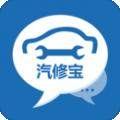 汽修宝下载最新版_汽修宝app免费下载安装