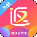 返利日记下载最新版_返利日记app免费下载安装