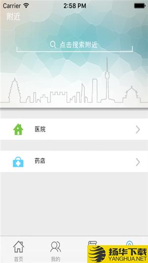 云南人社12333手机app下载