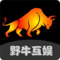 野牛互娱下载最新版_野牛互娱app免费下载安装