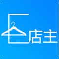 E店主企业版下载最新版_E店主企业版app免费下载安装