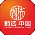 中智甄选下载最新版_中智甄选app免费下载安装